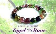 Angel☆Stone