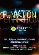 FUNKTION @ESPRIT LOUNGE