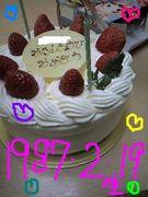1987年2月19日生まれ☆