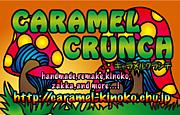 CARAMEL−CRUNCH★