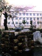 名古屋市立 筒井小学校