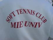 三重大学ソフトテニス部