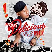 DJ HAL