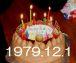 1979年12月1日に生まれて。