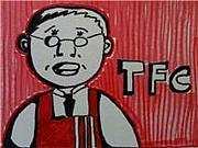 新宿3丁目TFC