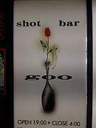 shot bar goo