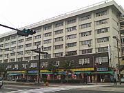 浦上百貨センター