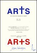 ARTS(AD養成講座)