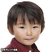 加藤清史郎 〜天地人 与六〜