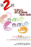 Come&Come
