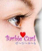 マツゲエクステ barbie curl