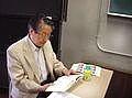 山田太門ゼミ 29期生