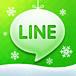LINE ライン 通話大好き*