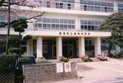 長泉町立長泉中学校