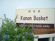Kanon Basket