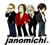 janomichi