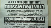 muscle beat vol.1
