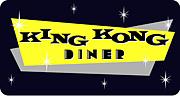 KING KONG DINER