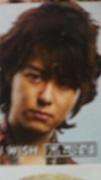 I WISH 思いやり TAKAHIRO