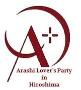 【嵐会】Arashi Lover's Party