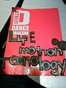 Lif.E.motion Technology