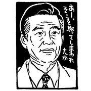 コダマクラブ・キョシクラブ
