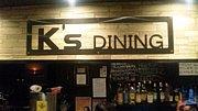 K's DINING