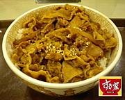 仙台〜静岡 牛丼リレー