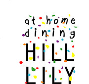 at home dining HILL LILY
