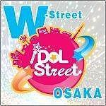 W-Street OSAKA