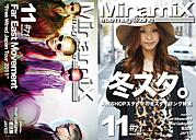 MinamiX MAGAZINE