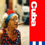 そうだ!CUBAに行こう!