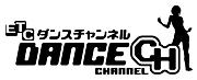 ★ETCチャンネル★