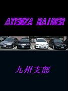 ATENZA RIDER 九州本部