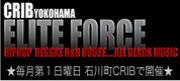 [ ELITE FORCE ] 石川町CRIB