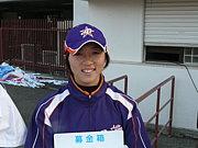 川畑亜沙美 (京都AD#16)
