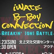 Iwate b-boy Connection(IBC)