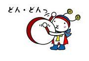 ☆ラブ!!TSK☆
