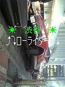 渋谷のローライダー