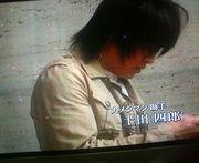 ♡土田四郎♡