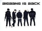 BIGBANG WORLD