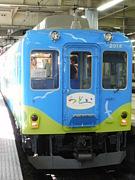 近鉄 観光列車「つどい」