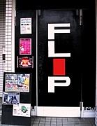 sound space FLIP