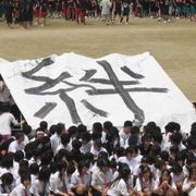 木更津高校2007年卒(・∀・)