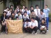☆北多摩高校バレー部☆