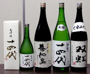 酒呑会(しゅてんかい)