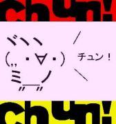 ( ´-`)チュンチュン♪