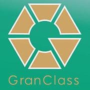 グランクラス -Gran Class-