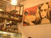 GO☆GO☆cafe