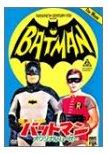 バットマン(フォックス版)